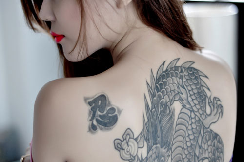 Xoa_Xam_Co_Dau_Khong?