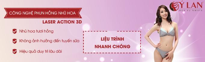 Phun_hong_nhu_hoa