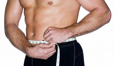 Cách giảm béo bụng ở nam giới